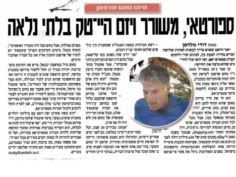 Yediot Ahronot - April 29, 2008